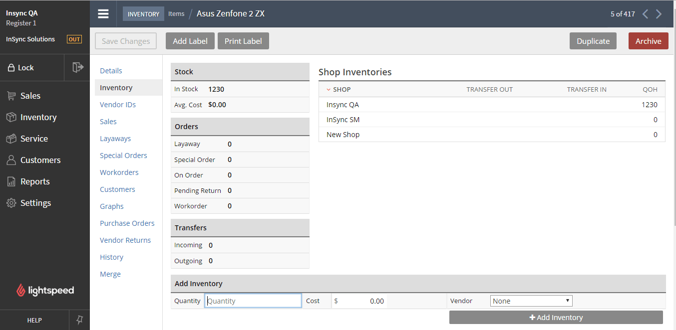 use your golf pos to manage inventory